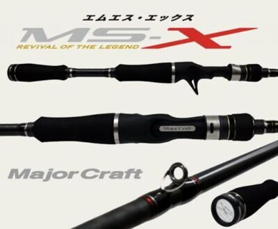 Удилище кастинговое Major Craft MS-X MXC-692MH (cast)
